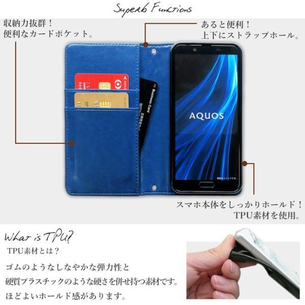 Android one S5 ケース S5ケース S5カバー 大判メッシュ 手帳型 AQUOS sense2 かんたん SHV43K SH-01L SHV43 SH-M08 にも対応|chleste|10