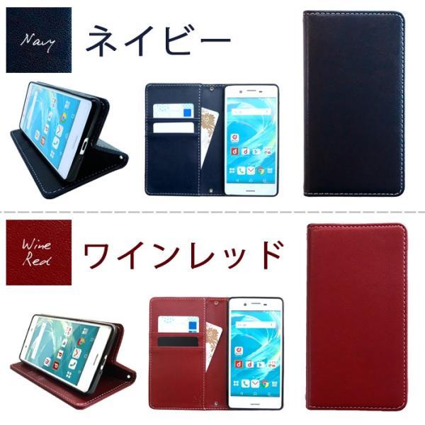 Android one S5 ケース S5ケース S5カバー ちょっと上質なカラー 手帳型 AQUOS sense2 かんたん SHV43K SH-01L SHV43 SH-M08 にも対応 chleste 12