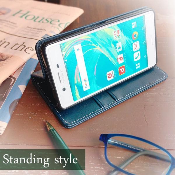 Android one S5 ケース S5ケース S5カバー ちょっと上質なカラー 手帳型 AQUOS sense2 かんたん SHV43K SH-01L SHV43 SH-M08 にも対応 chleste 21