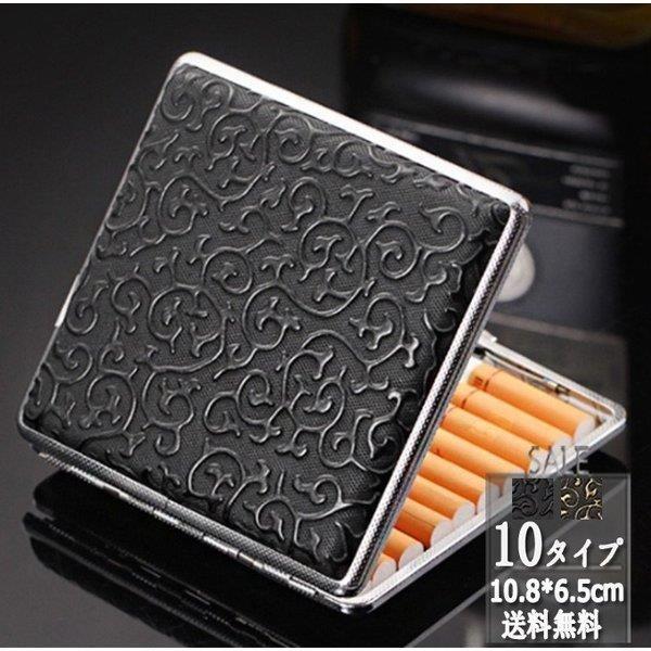 タバコケース メンズ シガレットケース 20本収納 メタル 革 ポーチ タバコ入れ カバー ビジネス 軽量 小物 父の日 ギフト プレゼント おしゃれ
