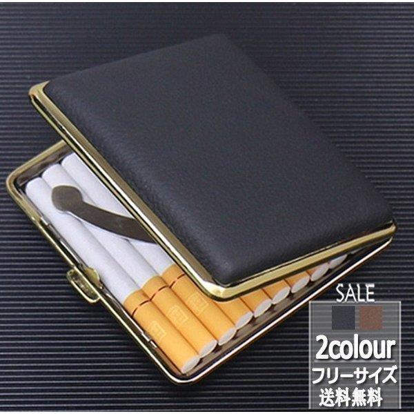 タバコケース メンズ シガレットケース メタル 革 ポーチ 20本収納 タバコ入れ カバー ビジネス 軽量 小物 父の日 ギフト プレゼント おしゃれ