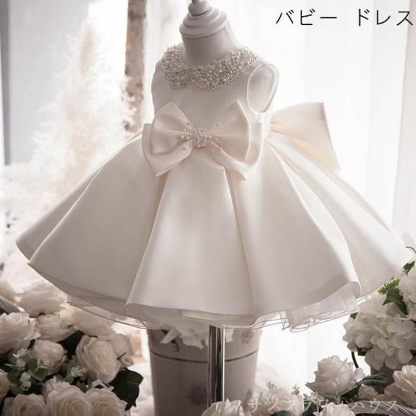 子供ドレスベビードレスセレモニードレス結婚式夏花柄お宮参りベビードレスベビー発表会女の子ドレスピアノイベントギフト