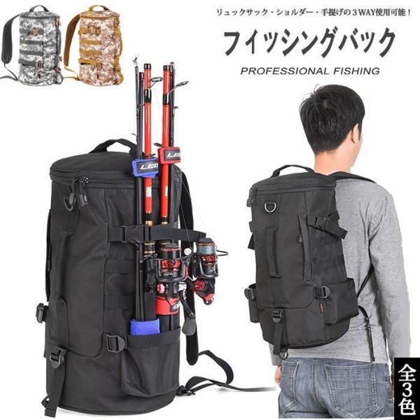 フィッシングバッグ釣りバッグタックルバッグ23Lリュックサックシステムバックパック大容量ロッドホルダーお釣り防水ショルダーバッグ