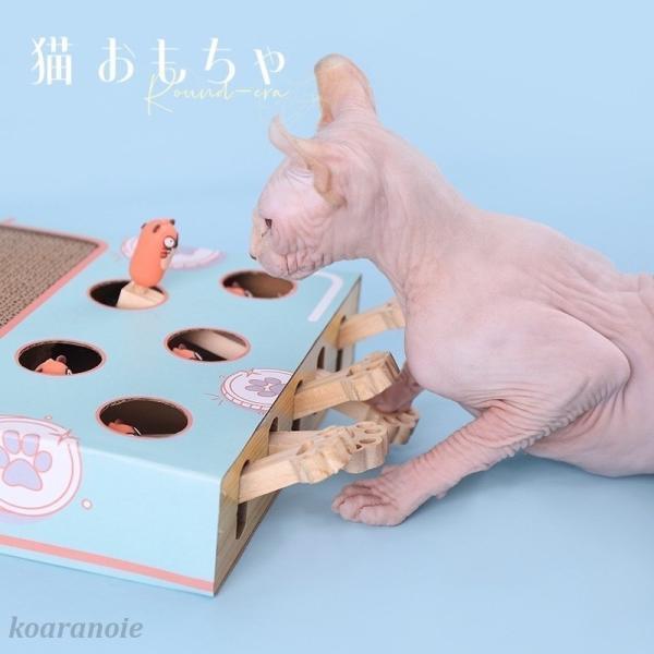 猫用爪とぎ おもちゃ つめとぎ ダンボール 段ボール 爪やすり 爪研ぎ 爪磨き 猫ハウス 室内用 ペット用品 猫用ベッド 取り替え