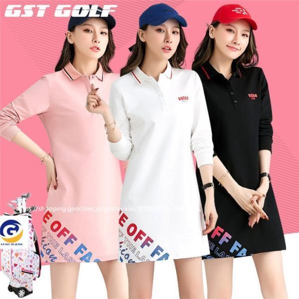 ゴルフウェア レディース ゴルフ ドレス ワンピース  丈長め ゴルフ スカート かわいい おしゃれ 新作