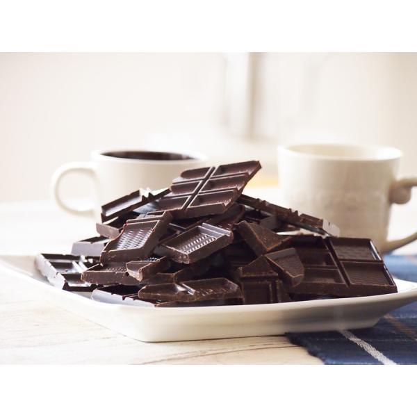 訳あり カカオ70 1kg(500g×2袋) ハイカカオクーベルチュール チョコレートカカオ70%|chocodone|02
