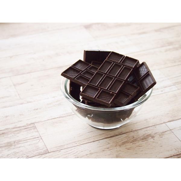 訳あり カカオ70 1kg(500g×2袋) ハイカカオクーベルチュール チョコレートカカオ70%|chocodone|03