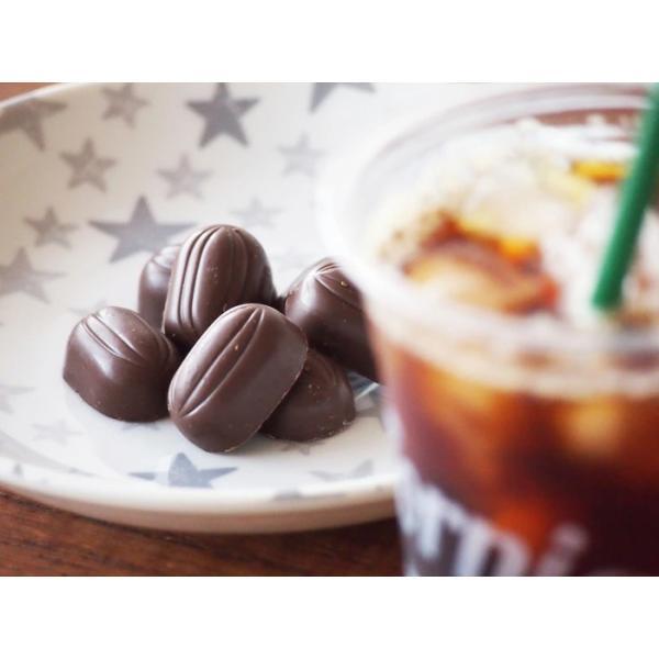【訳あり カカオ70% アーモンドチョコ 700g(350g×2袋)】送料無料 チョコレート 効果 ハイカカオ 高カカオ チョコレート|chocodone|03
