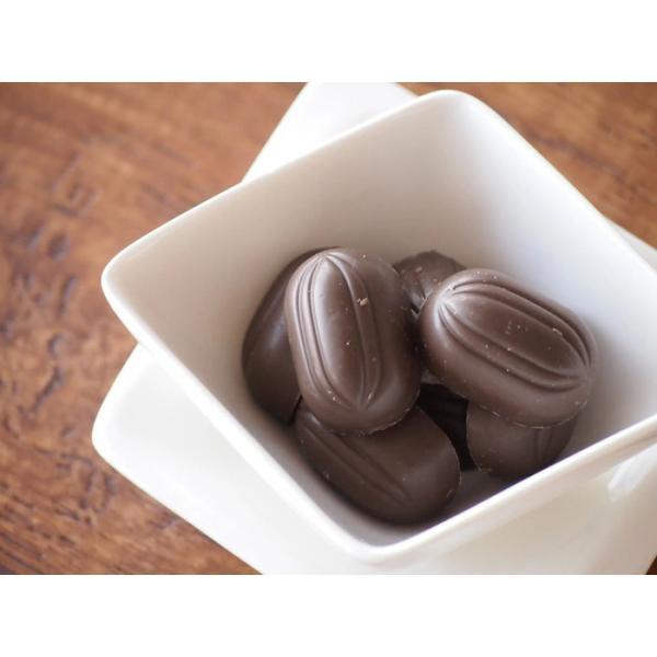 【訳あり カカオ70% アーモンドチョコ 700g(350g×2袋)】送料無料 チョコレート 効果 ハイカカオ 高カカオ チョコレート|chocodone|05