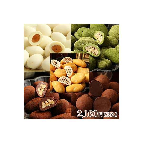 ギフト食べ物チョコレートお菓子プチギフト/Web &プチギフトセレクト5種セットサロンドロワイヤル