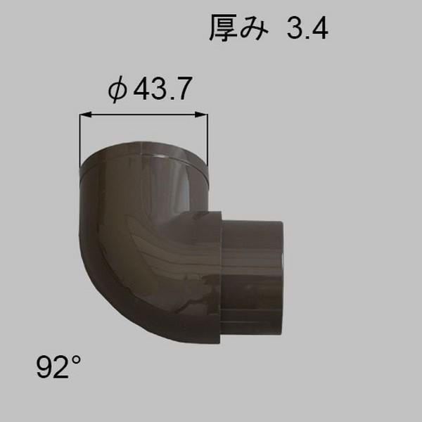 BY512PCEA込みLIXILリクシルトステムエクステリアカーポート雨樋エルボ92°エルボBY512PCEA