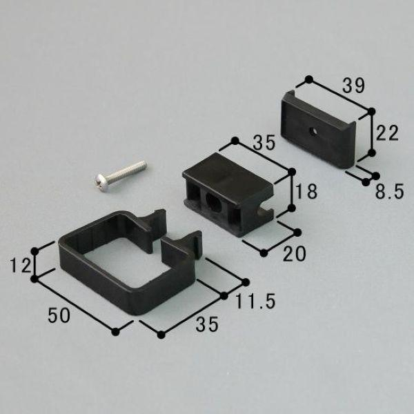 HOGA2478-KC込み三協アルミエクステリア建材カーポート部品サドルHOGA2478-KC商品コード:59701205