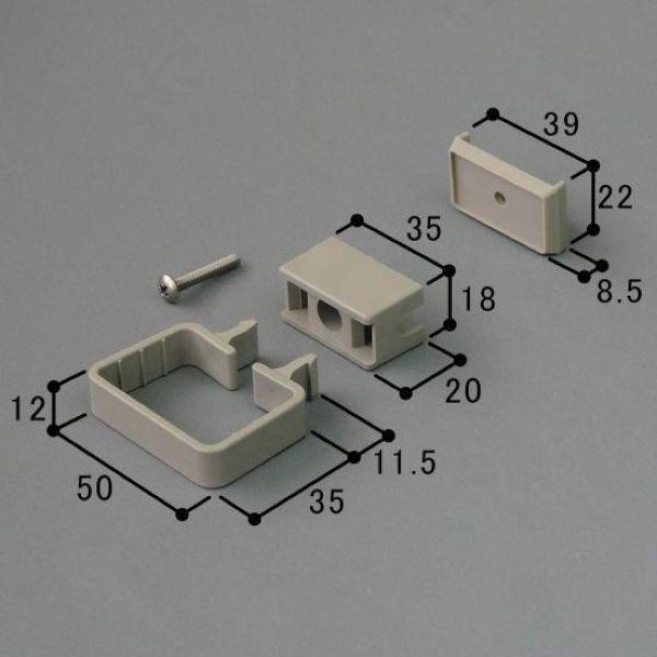 HOGA2478-UC込み三協アルミエクステリア建材カーポート部品サドルHOGA2478-UC商品コード:59801205