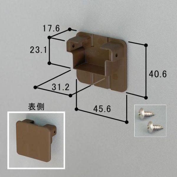 HOGA6106-BR込み三協アルミエクステリア建材カーポート部品小口キャップHOGA6106-BR商品コード:59601211