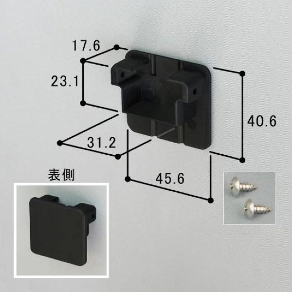 HOGA6106-KC込み三協アルミエクステリア建材カーポート部品小口キャップHOGA6106-KC商品コード:59701211