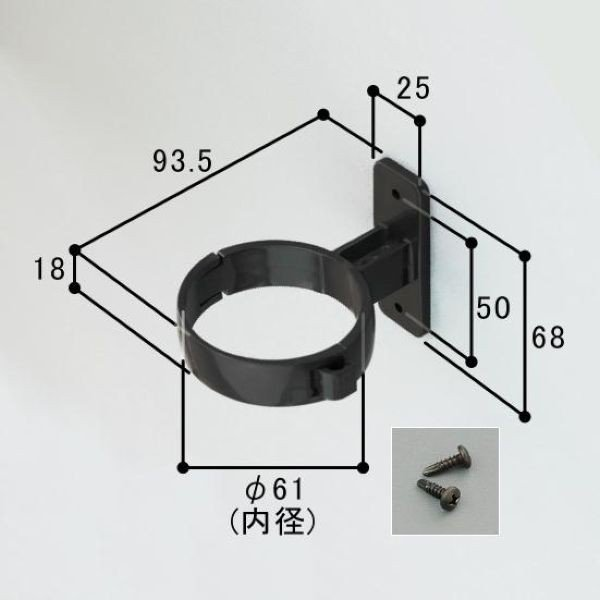HOGB2898A-KC込み三協アルミエクステリア建材カーポート部品サドルHOGB2898A-KC(品番変更HOMGB2898A