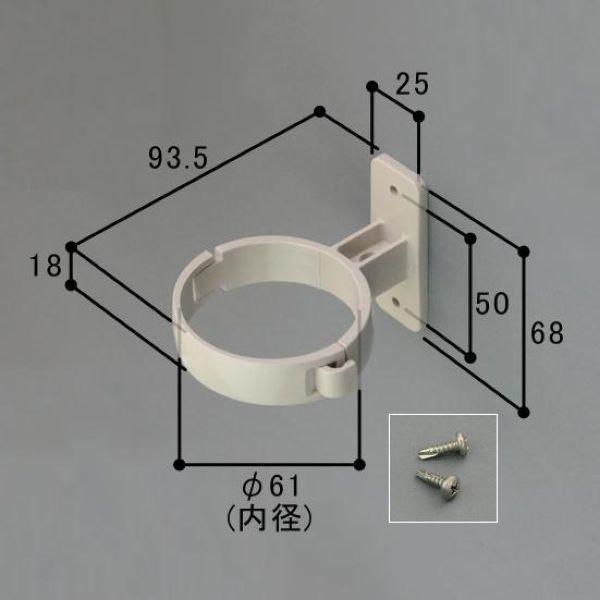 HOGB2898A-UC込み三協アルミエクステリア建材カーポート部品サドルHOGB2898A-UC(品番変更HOMGB2898A