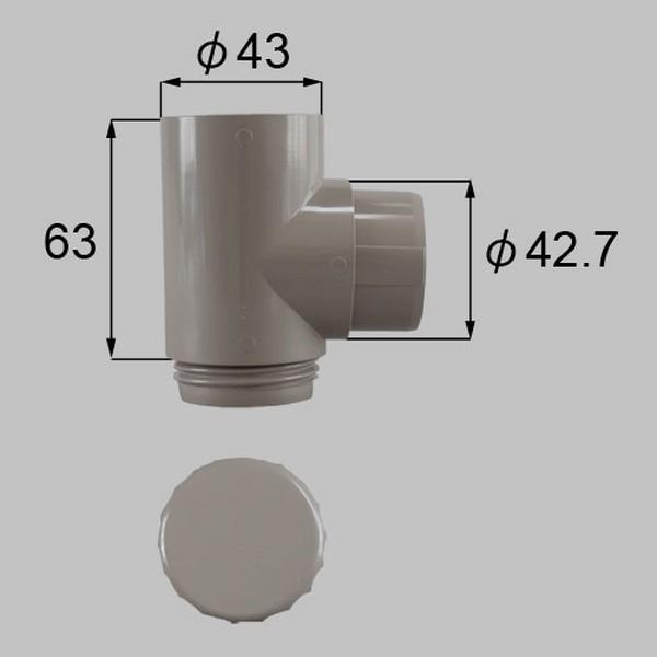 K-Y513-PCEA込みLIXILリクシルトステムエクステリアカーポート雨樋エルボドレンエルボΦ40用K-Y513-PCEA