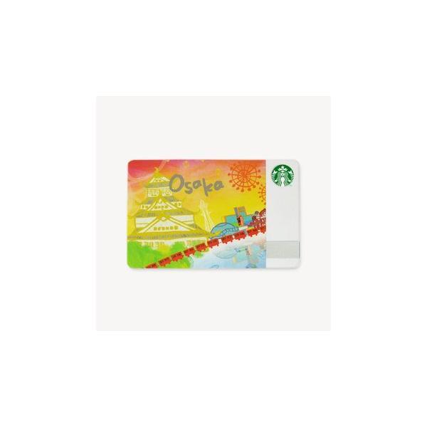 スターバックス カード シティ 大阪 choicestzakka