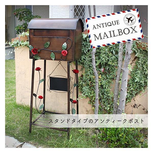メールボックス ポスト 郵便ポスト 郵便受け 宅配ボックス ローズ アンティーク スタンドポスト ガーデンポスト バラ 薔薇 ブルー ブラウン
