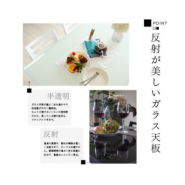 ダイニングテーブルセット 5点 4人掛け  食卓 カフェ風 ガラス 『セサミ』【新生活】|chokagu|02