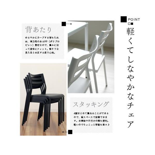 ダイニングテーブルセット 5点 4人掛け  食卓 カフェ風 ガラス 『セサミ』【新生活】|chokagu|04