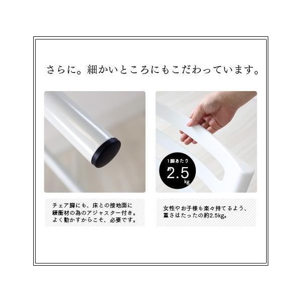 ダイニングテーブルセット 5点 4人掛け  食卓 カフェ風 ガラス 『セサミ』【新生活】|chokagu|05