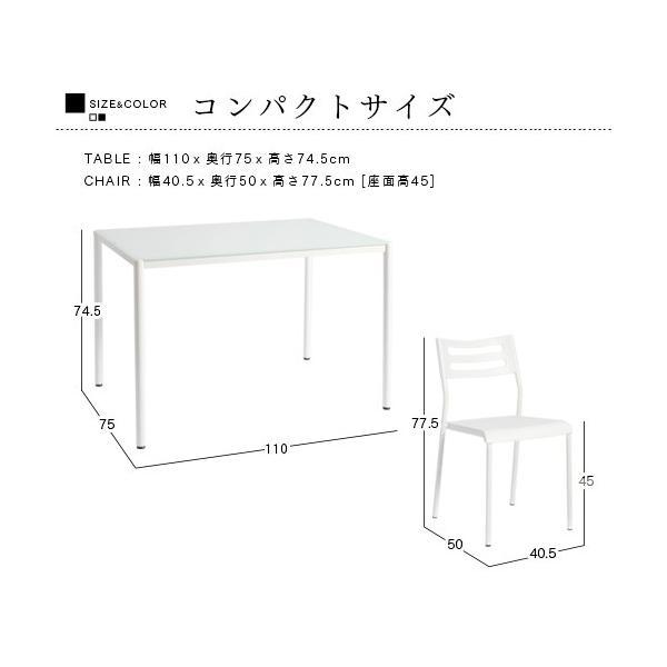 ダイニングテーブルセット 5点 4人掛け  食卓 カフェ風 ガラス 『セサミ』【新生活】|chokagu|06