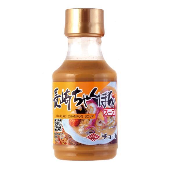 チョーコー 長崎ちゃんぽんスープ 200ml