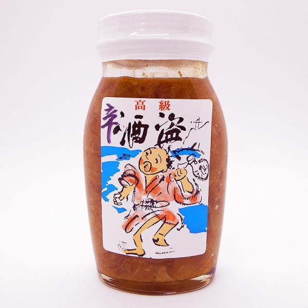 酒盗 辛口 200g 高知産 土佐の酒盗 しゅとう 入福 鰹 塩辛 発酵食品 塩蔵熟成 日本酒 アミノ酸 グルタミン酸 イノシン酸 酒の肴 ご飯のおかず 旨み調味料