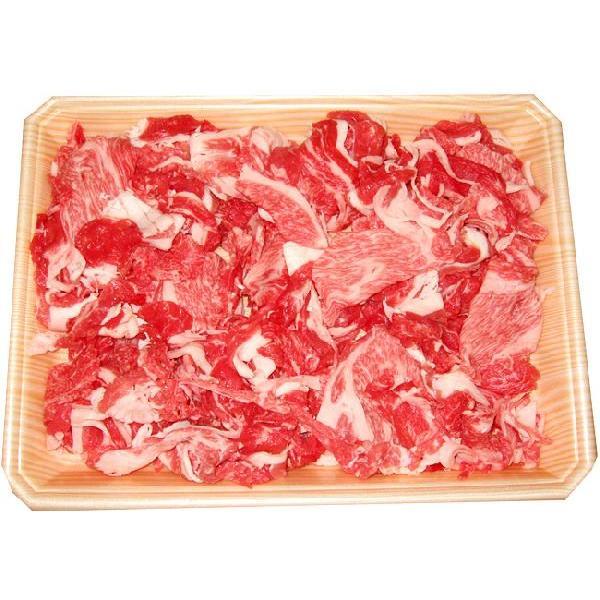 土佐あかうし 土佐和牛 切り落とし こまぎれ 500g wagyu 土佐赤牛 和牛 牛肉 焼肉 ステーキ しゃぶしゃぶ 高級 ギフト プレゼント 産地直送 お歳暮(100015)