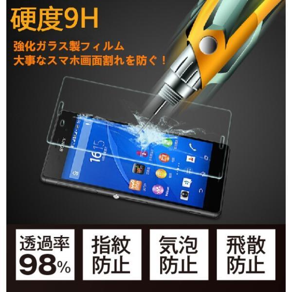 Sony Xperia Z3 SO-01G/SOL26/401SO硬度9H強化ガラス保護フィルム/傷付け不可保護シール/保護シート/ 0.3mm|chokuten-shop|02