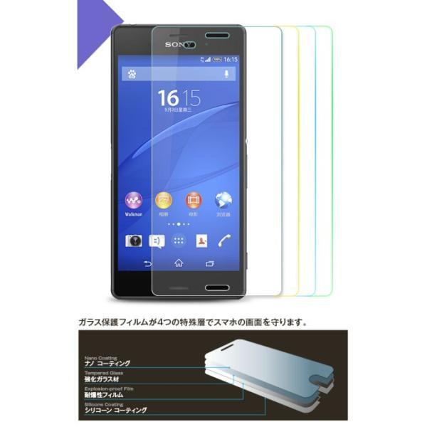 Sony Xperia Z3 SO-01G/SOL26/401SO硬度9H強化ガラス保護フィルム/傷付け不可保護シール/保護シート/ 0.3mm|chokuten-shop|05