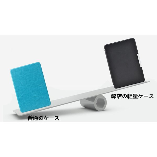kindle Paperwhite1/2/3兼用手帳型レザーケース/電子書用カバー/手帳軽量カバー/手軽に装着/マグネット|chokuten-shop|02