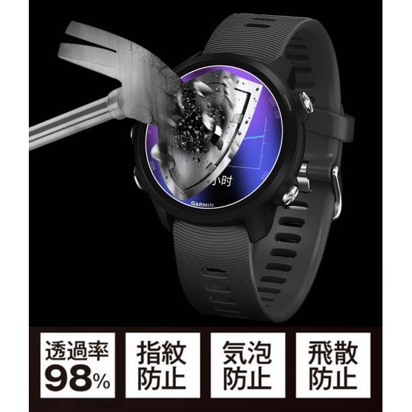 ガーミン(GARMIN)vivoactive 3/ForeAthlete 45/245/Music/945/Instinct/ForeAthlete 45s用強化ガラス保護フィルム/シール/シート表面硬度9H/貼りやすい/衝撃吸収|chokuten-shop|03