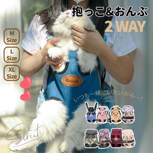 人気 犬用品 ペットキャリーバッ/犬用 抱っこ紐 犬スリング 抱っこひも/キャリーバッグ キャリーケース/リュックサック 犬用キャリーバッグ|chokuten-shop