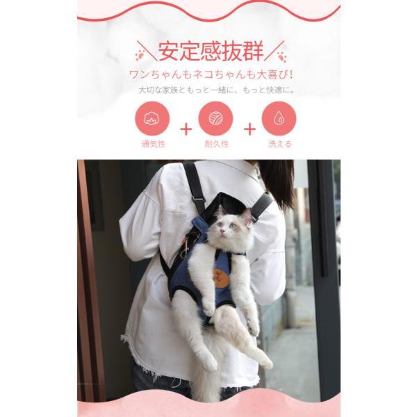 人気 犬用品 ペットキャリーバッ/犬用 抱っこ紐 犬スリング 抱っこひも/キャリーバッグ キャリーケース/リュックサック 犬用キャリーバッグ|chokuten-shop|03