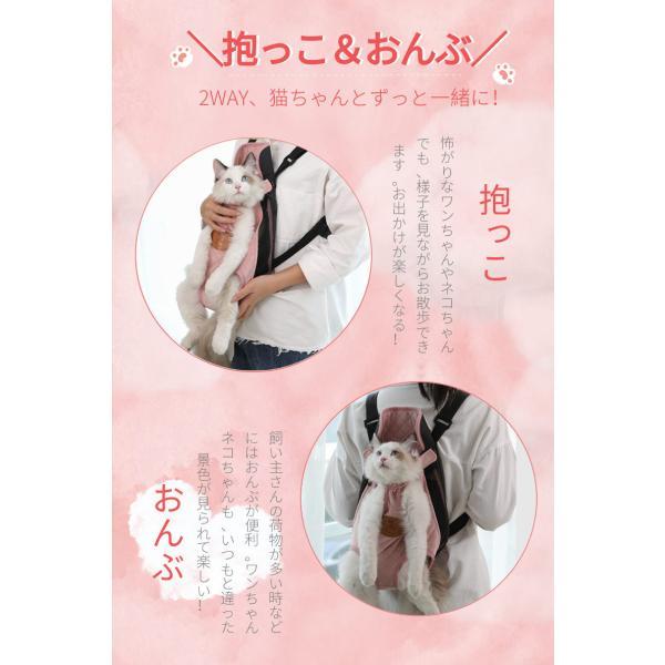 人気 犬用品 ペットキャリーバッ/犬用 抱っこ紐 犬スリング 抱っこひも/キャリーバッグ キャリーケース/リュックサック 犬用キャリーバッグ|chokuten-shop|04