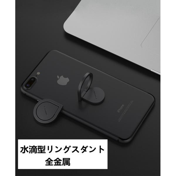 ポケモンGOに!落下防止対策!全金属マグネット磁力式iPhone7/Plus/6S/Plus/Xperia XZ honor 8/P9用リングホルダー/バンカーリングスタンド機能/ハンズフリー