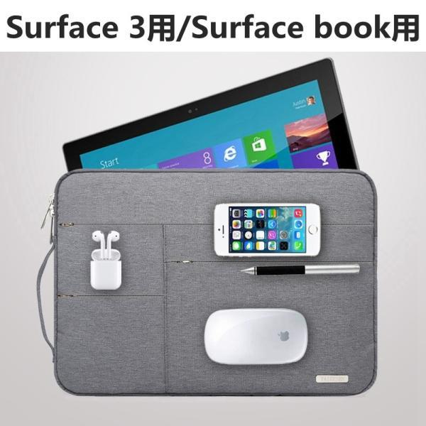Microsoft Surface 3 10.8インチ用/Surface Book 2/13.5インチ用スリーブケース/プロテクト保護ケース/インナーポーチ/ソフトクッションバッグ|chokuten-shop