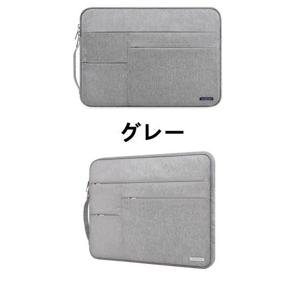 Microsoft Surface 3 10.8インチ用/Surface Book 2/13.5インチ用スリーブケース/プロテクト保護ケース/インナーポーチ/ソフトクッションバッグ|chokuten-shop|07