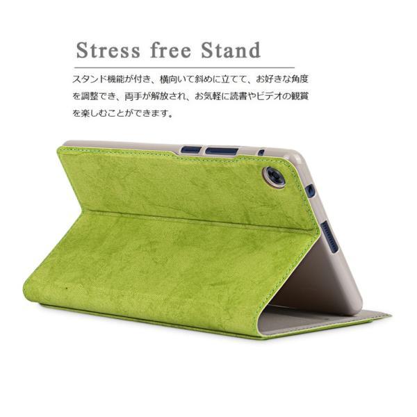 上質 au Qua tab QZ8 KYT32用レザーケース手帳型/保護カバー/横開き/スタンド機能付きケース/三つ折り/軽量薄型/12色可選