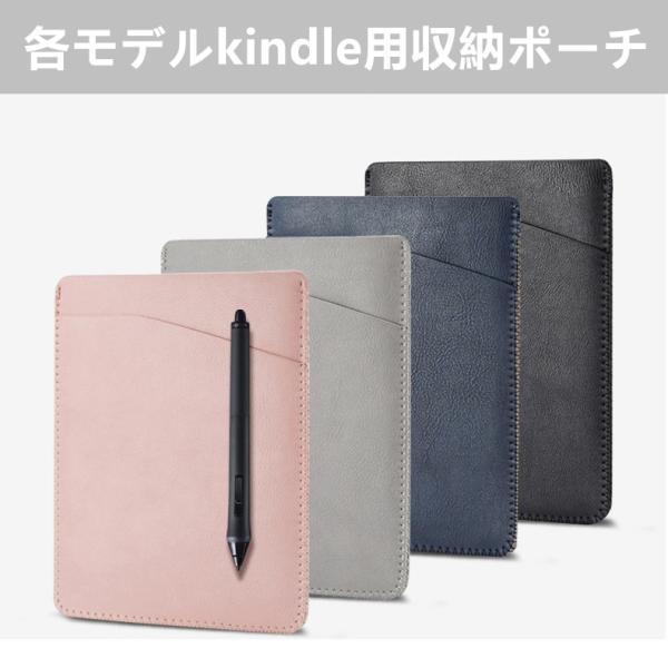 Amazon Kindle Paperwhite 第10世代用Kindle Paperwhite1/2/3/5/6/7マンガモデル用レザーケース/電子書収納バッグポーチ/キンドルペーパーカバーケース手帳軽量|chokuten-shop