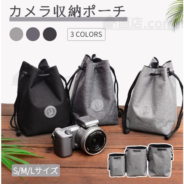 質感SサイズSony A6300/A6000/A5100用Canon EOS M5/M6/M100カメラ用収納保護ケース保護カバー/収納ポーチ収納バッグデジタルカメラ用マイクロカメラ用