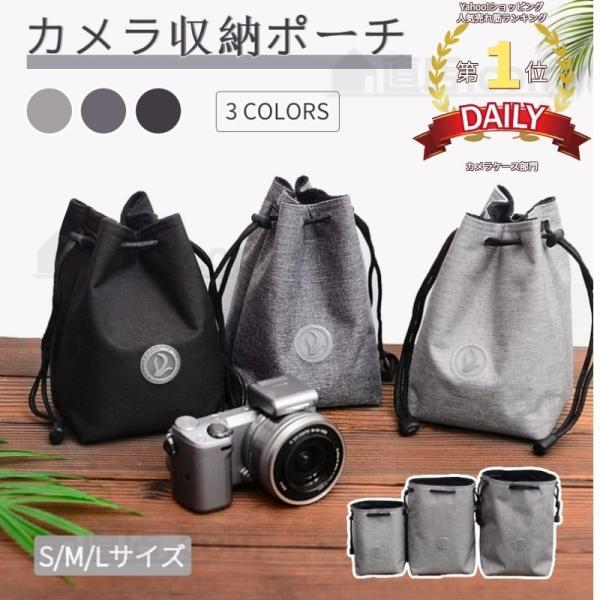 質感LサイズSony A9/α7 III/α7R III用Canon 70D/7D/60D/5D3/5D4カメラ用収納保護ケース保護カバー/収納ポーチ収納バッグ一眼レフカメラ用マイクロカメラ用