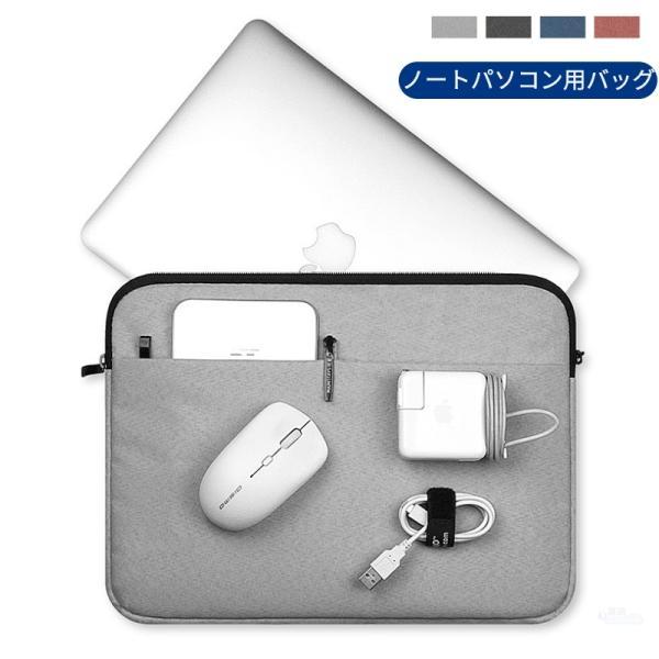 2020モデルAppleMacbookAir13/Pro13/Proretina13インチロテクト保護ケースポーチ/収納カバーイ