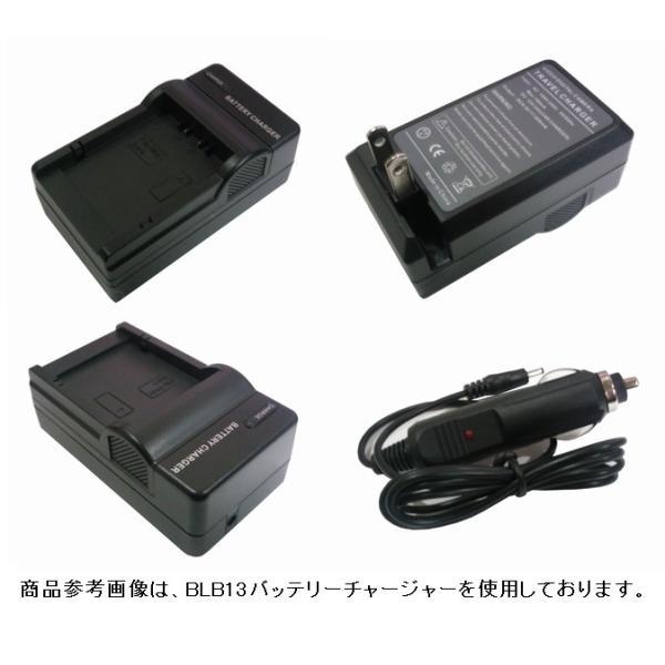 Sony/ソニー NP-FD1/BD1/FT1/FE1/FR1/BG1 対応互換充電器/チャージャー【メール便不可】