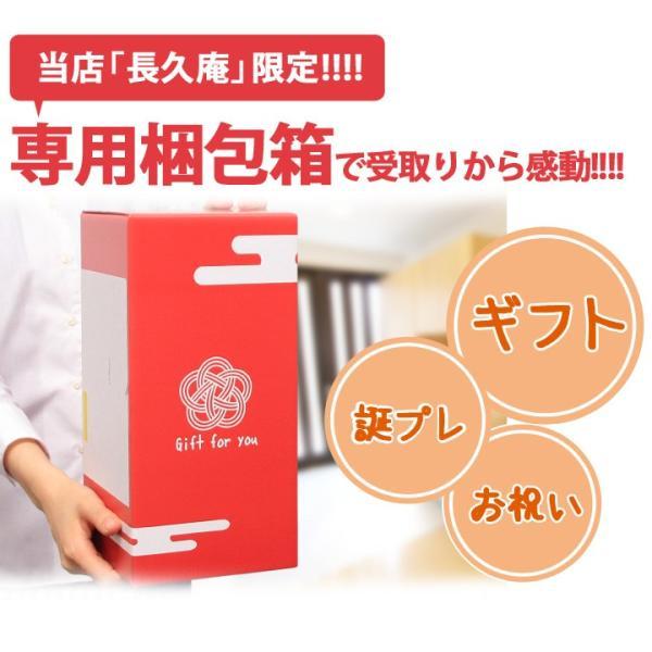 梅酒 お歳暮 ギフト お祝い 贈答用 送料無料|chokyuan|13
