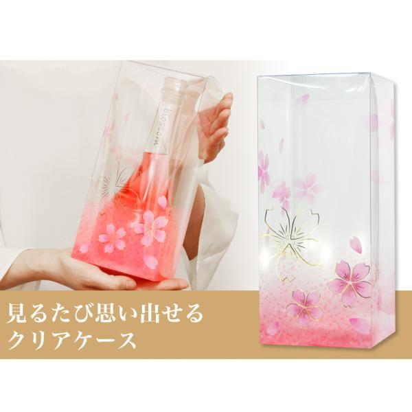 梅酒 プレゼント 可愛い おしゃれ 送料無料|chokyuan|11