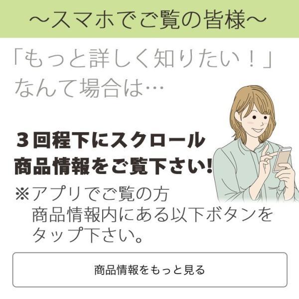 梅酒 プレゼント 可愛い おしゃれ 送料無料|chokyuan|15